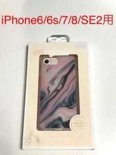 "Thumbnail of ""iPhone7 iPhone8 iPhoneSE2用 お洒落なケース マーブル柄"""