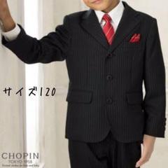 "Thumbnail of ""男の子 スーツ CHOPIN サイズ120 革靴 18cm セット"""