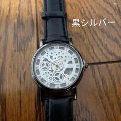 """Thumbnail of """"新品・未使用!メンズウォッチスケルトンデザインレザーストラップアナログ腕時計"""""""