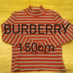 """Thumbnail of """"BURBERRY トップス"""""""