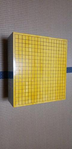 """Thumbnail of """"碁盤"""""""