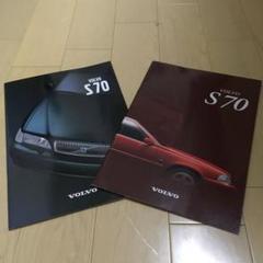 """Thumbnail of """"ボルボ S70   カタログ"""""""