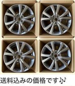"""Thumbnail of """"MAZDA CX-30 純正ホイール・4本セット+ホイールナットセット"""""""