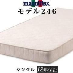 "Thumbnail of ""マニフレックス マットレス モデル246 セミダブル"""