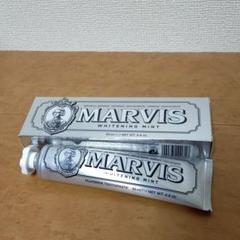 "Thumbnail of ""【匿名配送/送料無料】 MARVIS ホワイトニング ミント 85mL 1本"""