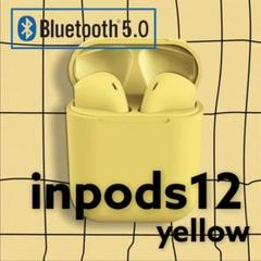 """Thumbnail of """"Bluetoothイヤフォン inpods12黄色 イエロー ワイヤレス ★"""""""