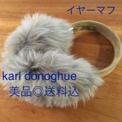 """Thumbnail of """"送料込◎ karl donoghue 新品イヤーマフ"""""""