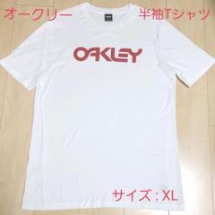 "Thumbnail of ""オークリー 半袖Tシャツ(ホワイト)"""