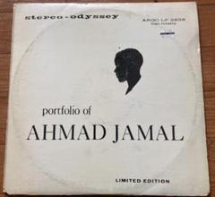"""Thumbnail of """"Ahmad Jamal """"Portfolio of Ahmad Jamal"""""""""""