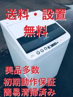 "Thumbnail of ""♦️EJ916B Panasonic 電気洗濯乾燥機 【2014年製】"""