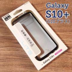 "Thumbnail of ""【クリア】GalaxyS10+(S10プラス)用TOUGH SLIM耐衝撃ケース"""