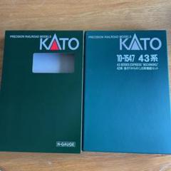 """Thumbnail of """"【美品】KAT O 10-1547 43系急行みちのく6両増結セット"""""""