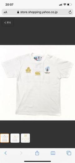 "Thumbnail of ""カンタベリー JAPAN ONE TEAM  ベスト8記念Tシャツ L"""