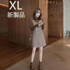 "Thumbnail of ""2020秋新作薄気質洋風ツーピースセット K281v"""