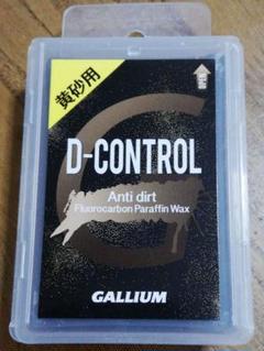 "Thumbnail of ""GALLIUM  黄砂用 D-CONTROL(ワックス)未使用"""