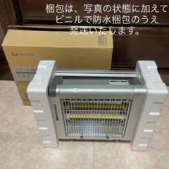 "Thumbnail of ""KOIZUMI KEH-0801/S"""