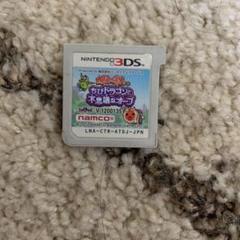 "Thumbnail of ""3DS ちびドラゴンと不思議なオーブ"""