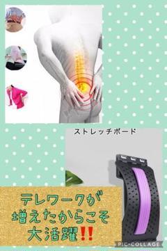 """Thumbnail of """"ストレッチボード ストレッチ 腰痛改善 腰痛 伸びる ツボ押し 3段階調整"""""""