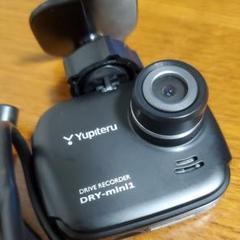 "Thumbnail of ""ユピテル DRY-mini1 ドライブレコーダー"""