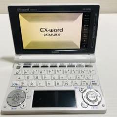 "Thumbnail of ""電子辞書 CASIO XD-D4700 EX-word DATAPLUS 6"""
