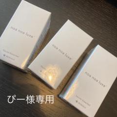 "Thumbnail of ""日焼け止めサプリ"""