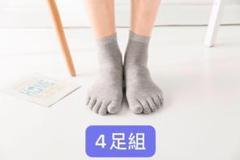 "Thumbnail of ""メンズ靴下 五本指クルーソックス グレー4足セット"""
