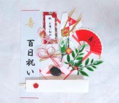"""Thumbnail of """"お食い初め飾り短冊セット  和柄×水引き"""""""