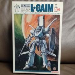 "Thumbnail of ""重戦機 HI-METAL ハイメタル エルガイム 1/100 新品 1984年"""