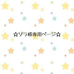 "Thumbnail of ""『☆ソラ☆様専用』マンスリーカード 月齢カード 命名書 L判サイズ"""