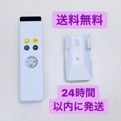 "Thumbnail of ""ODELIC 照明リモコン NRL-3311 台座あり"""