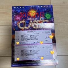 "Thumbnail of ""ディズニーオンクラシック大阪公演10月21日"""
