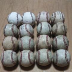 "Thumbnail of ""硬式野球ボール16個 練習用 にどうぞ❗️"""