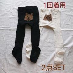"Thumbnail of ""BabyGAP くまさんスパッツ 12М〜24М"""