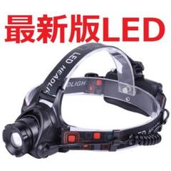 "Thumbnail of ""超強力 45時間点灯 CREE以上 LED ヘッドライト ヘルメットD94705"""