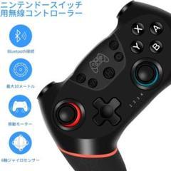 """Thumbnail of """"【互換品】switch スイッチ コントローラー プロコン ワイヤレス"""""""