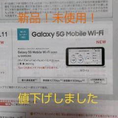"Thumbnail of ""Galaxy5GMobileWi-FiSCR01"""