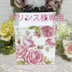 "Thumbnail of ""☆プリンス様専用☆メールボックスMサイズ ピンクローズ"""