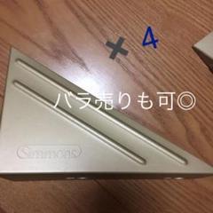 """Thumbnail of """"シモンズベッド  ヘッドボード用ブラケット2組(4個) 新品  1組売りも可"""""""