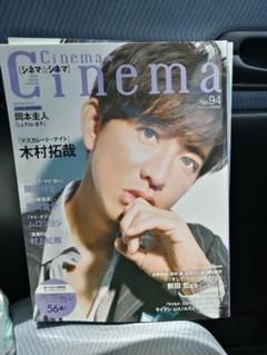 "Thumbnail of ""J Movie Magazine APIさま専用"""