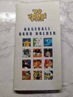 """Thumbnail of """"'99 プロ野球チップス 付属 選手カード41枚 公式ファイル付"""""""