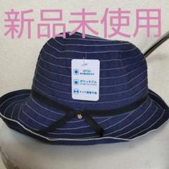 """Thumbnail of """"UPF50+ ポケッタブル帽子"""""""