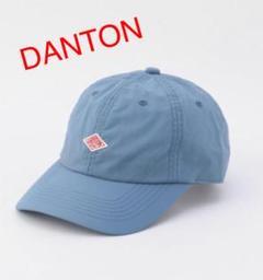 "Thumbnail of ""新品同様 DANTON  ダントン ナイロンキャップ 水色 F"""