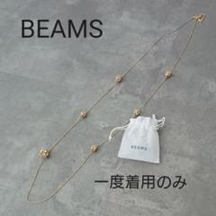 """Thumbnail of """"BEAMS ロングネックレス"""""""