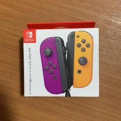 """Thumbnail of """"Nintendo JOY-CON (L)/(R) ネオンパープル/ネオンオレンジ"""""""