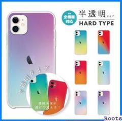 "Thumbnail of ""☆かわいい☆ スマホケース 全機種対応 ハードケース iP 2 mini 950"""