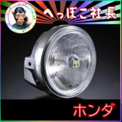 "Thumbnail of ""マーシャルヘッドライト889クリア×メッキ ホンダ"""