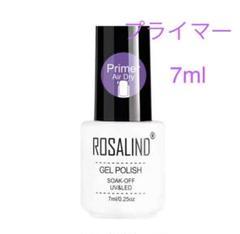 """Thumbnail of """"【ジェルネイル】rosalind/ロザリンド プライマー 7ml"""""""