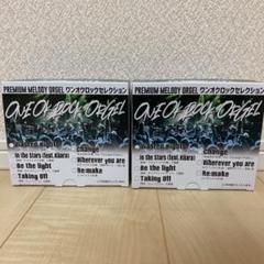 "Thumbnail of ""ONE OK ROCK オルゴール"""