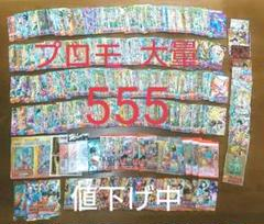 "Thumbnail of ""ドラゴンボールヒーローズ プロモ ヒーローアバター ライセンス 大量555枚以上"""