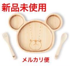 "Thumbnail of ""【新品未使用】ジャッキー ランチプレートセット FUNFAM"""